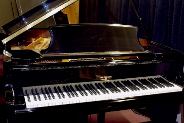 Hardman Baby Grand in High Gloss Ebony